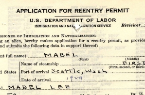 Application for Reentry Permit for Mabel Ping-Hua Lee