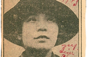 Mabel Ping-Hua Lee