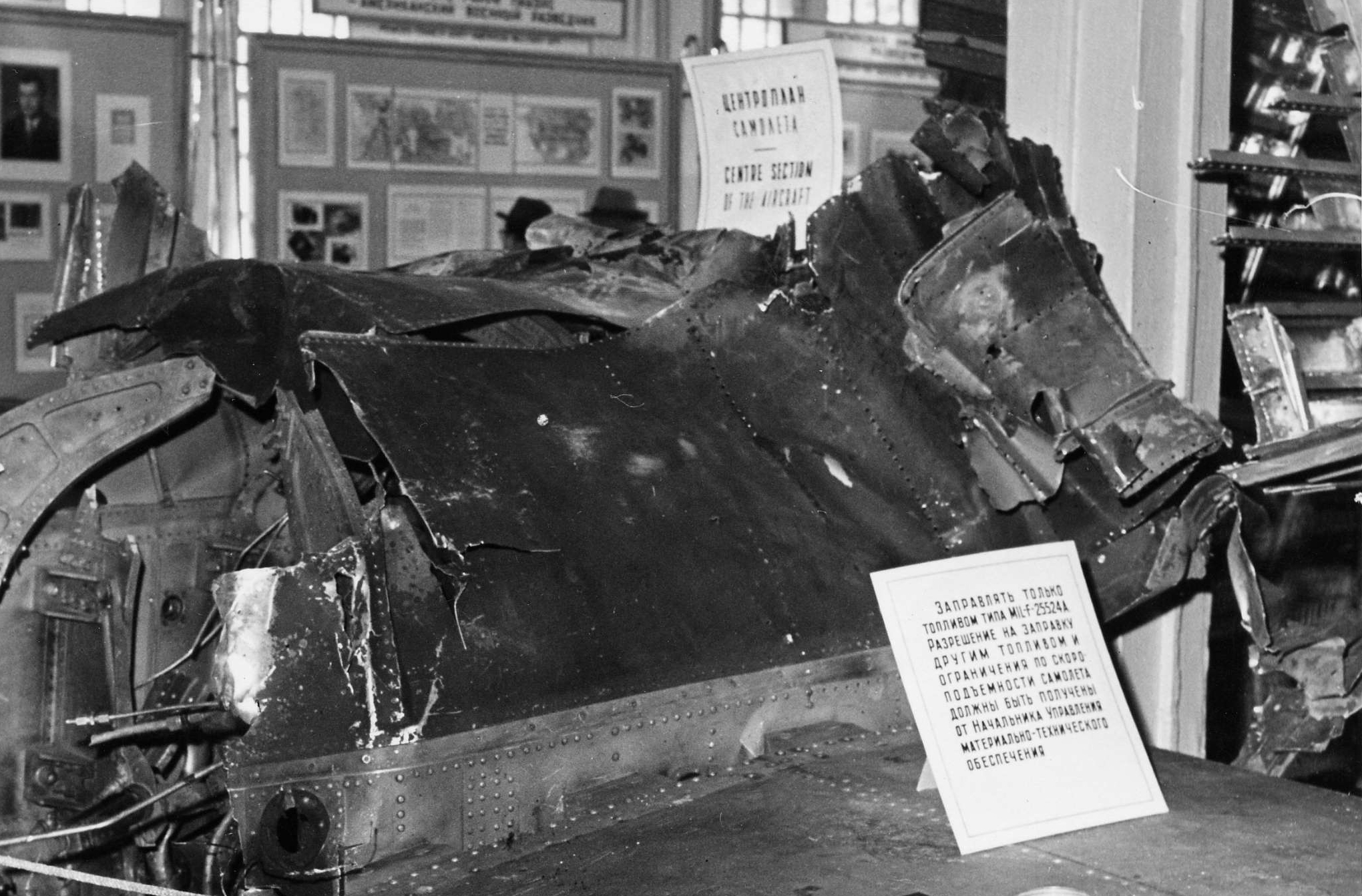 Wreckage from American U2 Plane